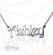 14k White Gold Name Necklace
