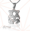 Silver Name Necklace - Star of David - Hebrew